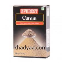 Everest Cumin Powder 50 gm copy