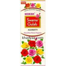 Mokshswarnagulab copy
