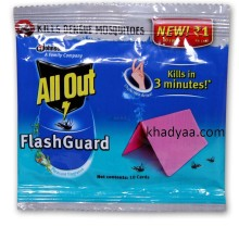 all-out-flash-guard- copy