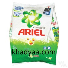 ariel_detergent_powder 1kg copy
