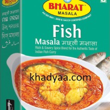 fish masala copy