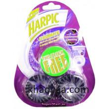 harpic-flushmatic-block-lavender-3x50g copy