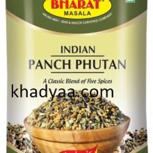 phutana copy