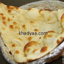 plain-naan copy