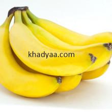 Banana and guava archives khadyaa ripe banana pachila kadali 12 pc thecheapjerseys Choice Image