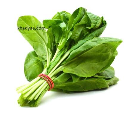 spinach (1) copy