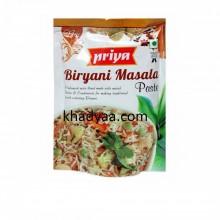 Priya Paste - Biryani Masala copy