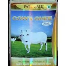baba_ramdev_patanjali_cow_ghee_6