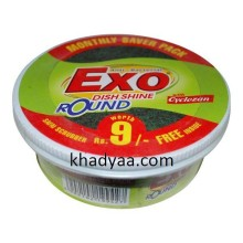 500g_Exo_Dish_Shine_Round copy