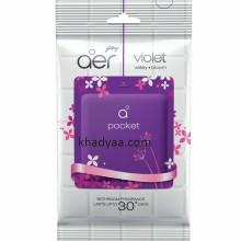 Godrej-Aer-Pocket-Bathroom-Fragrance-violate copy