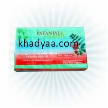 Patanjali-Popular-Detergent-Soap-125gms-250x250 copy