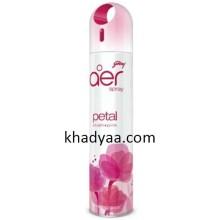 aer petal crush copy