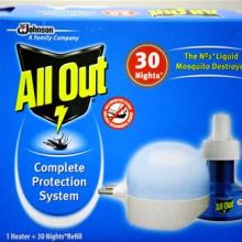 allout complete protection mechine +