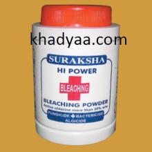 asherbalandhygiene%5CGVSCJSU11suraksha_bleaching_powder copy