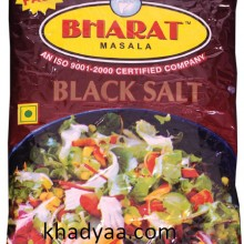 black salt copy