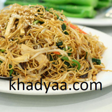 chicken-chow-mein---easy-02 copy