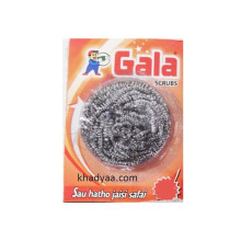 gala-swash- copy