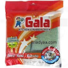 gala_kitchen_scrubber_green_2pcs_combi_pack copy