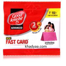 good-knight-advanced-fast-card copy