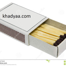 matches-box-25075083 copy