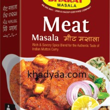 meat masala copy