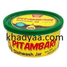 pitambari dis wash jar copy