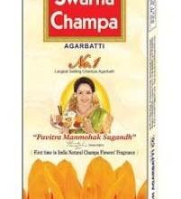 swarna champa copy