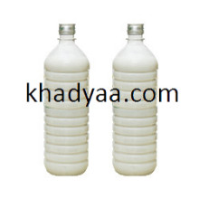 white-phenyl-250x250 copy