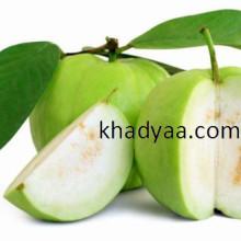 Guava2 copy