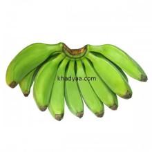 banana-500x500 copy